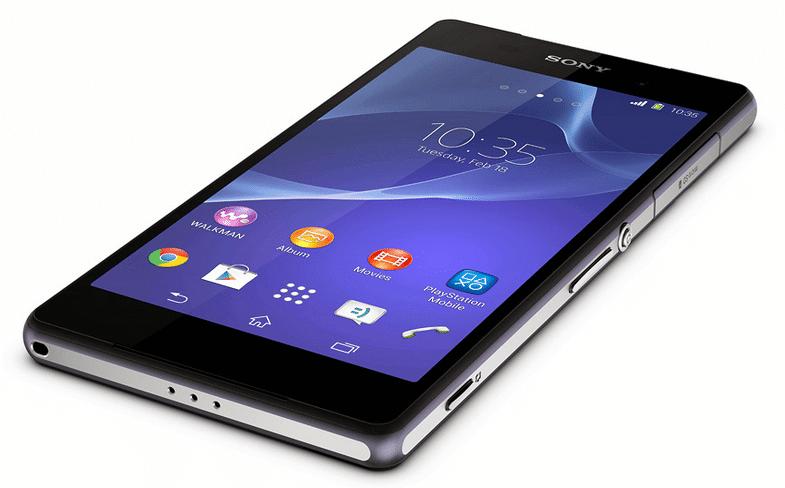 Install Android 7.0 AOSP Nougat Custom ROM on Xperia Z2