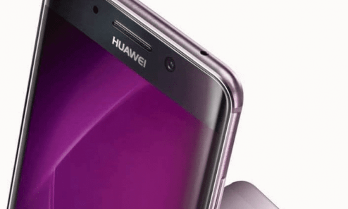 How To Install Viper4Android custom ROM on Huawei Mate 9 9
