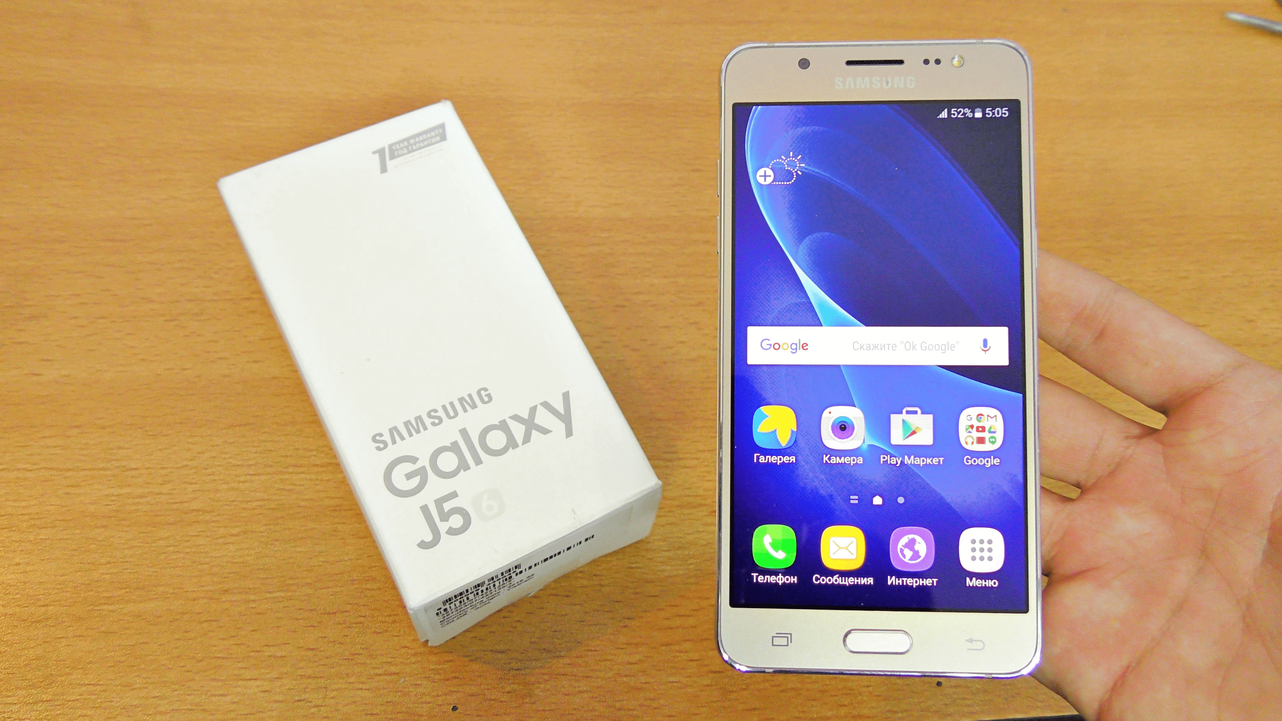 Install XXU2AQC1 Official April Security Patch On Galaxy J5 (2016) SM-J510F 1