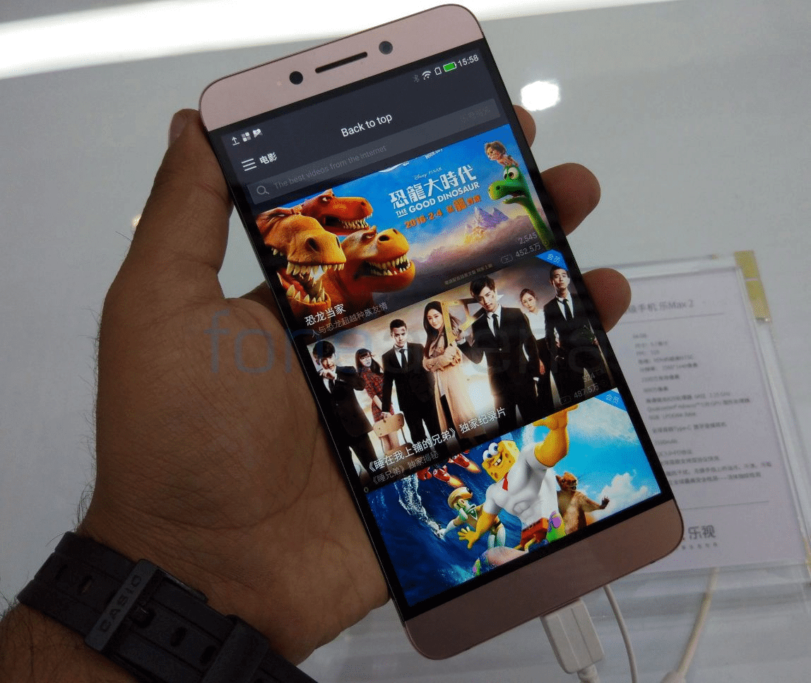 Install Official Lineage OS 14.1 Android 7.1.1 Nougat Custom ROM On LeEco Le Max 2 1