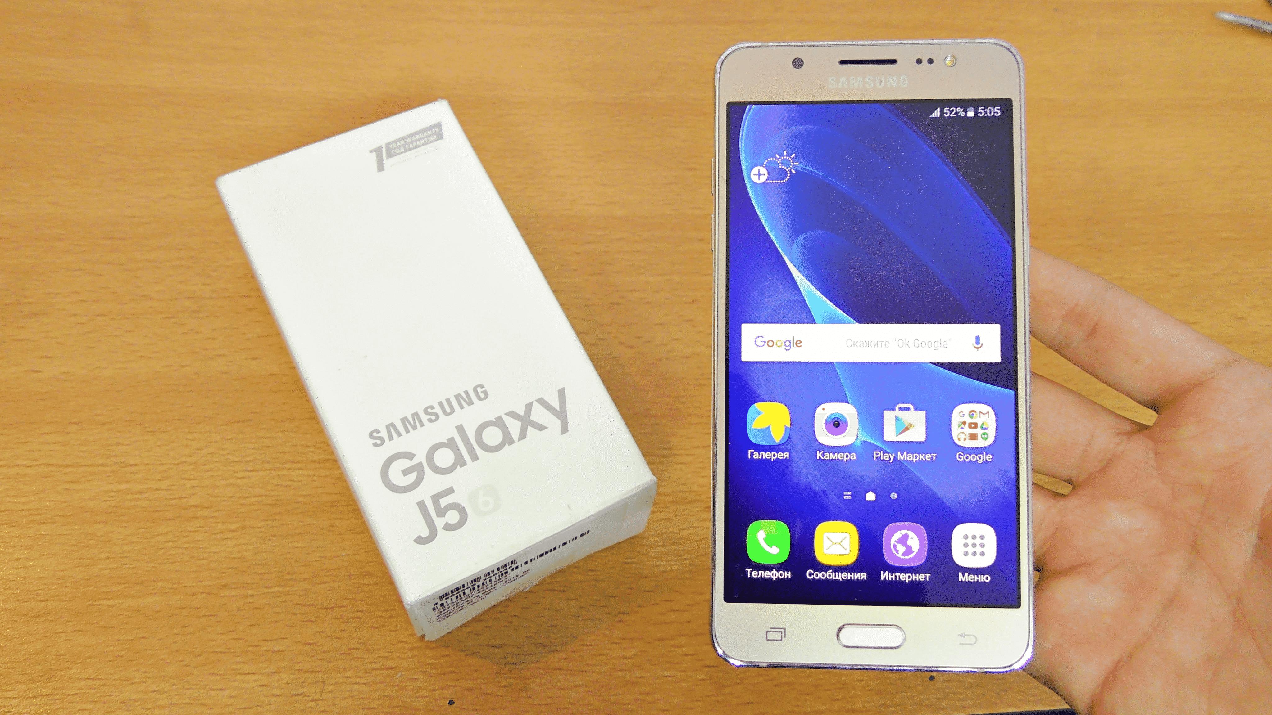 Install Android 7.1.2 Nougat on Galaxy J5 (SM-J500F) Via Lineage OS 14.1 Custom ROM 1