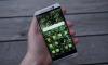 Download Android 7.0 ViperOneM9 OTA Nougat
