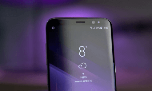 Download G955FXXU4CRI5 September 2018 Security Patch for Galaxy S8 Plus 6