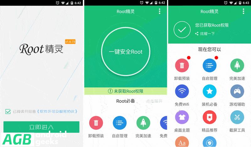 Download Root Genius for Mobile APK