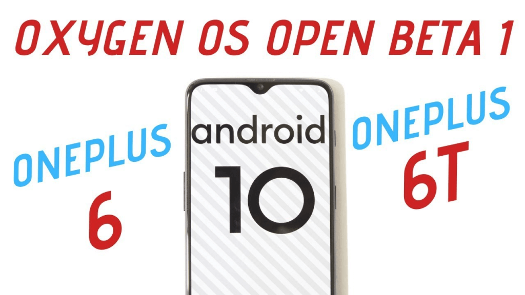 Android 10 Open Beta 1 for OnePlus 6