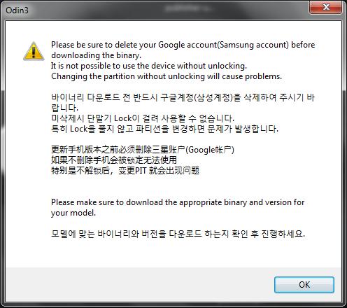 Samsung Odin warning message pop up