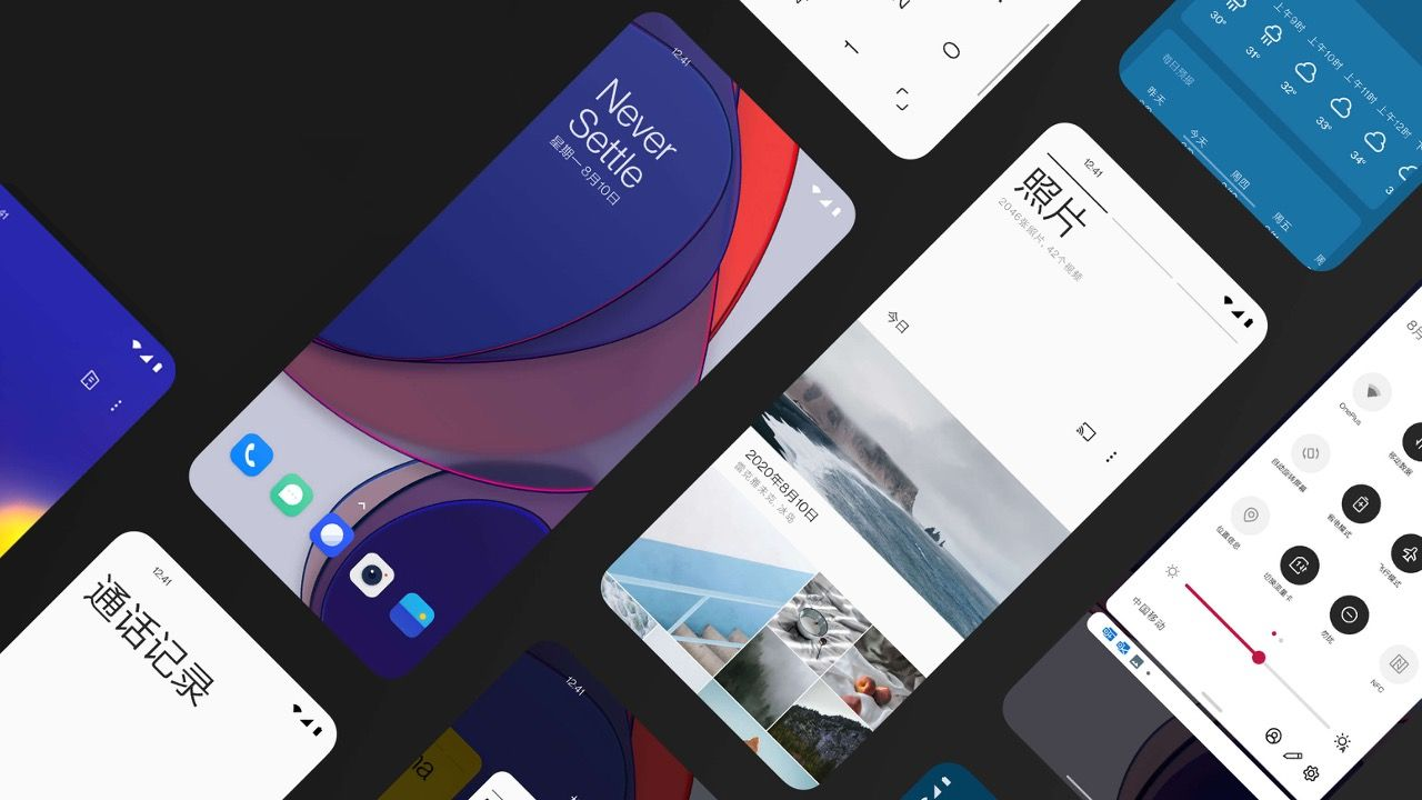 download HydrogenOS 11 for OnePlus 8