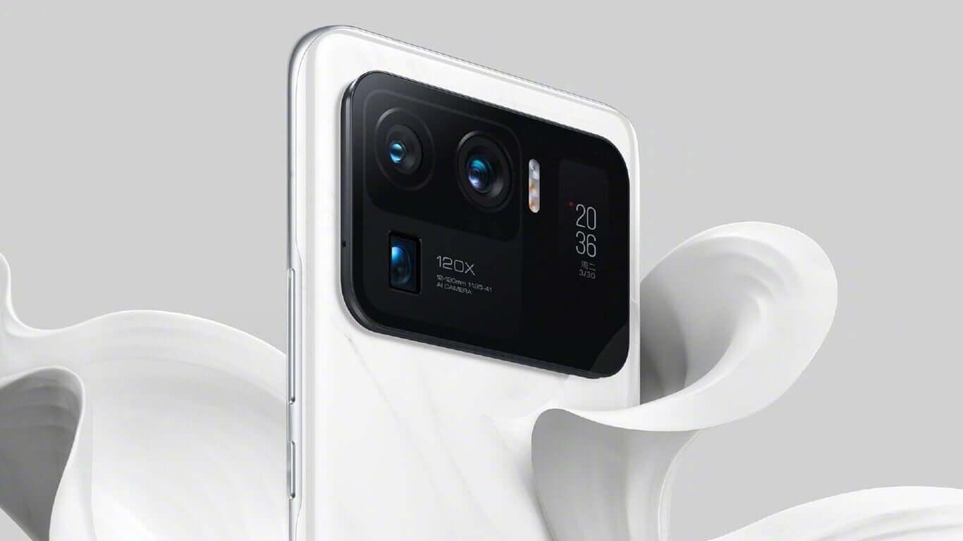Is Xiaomi Mi 11 Ultra Waterproof?